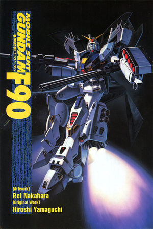 F90-cover