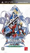 BlazBlue Calamity Trigger (Cover, Portable)