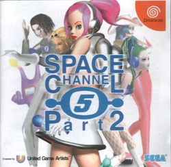 Space Channel 5 part2boxart00123