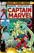 Marvel Spotlight Vol 2 3