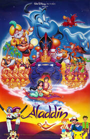 Ash&#39;s Adventures of Aladdin poster