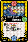 Iron Giant Beam+