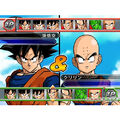 Dragonball-z-budokai-tenkaichi-2-nintendo-wii-2