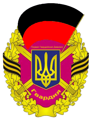 First_Guards_Division_Patch.png
