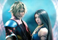 Ffx2ShLe