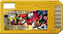 Shoutmon X4 d 2