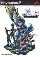 Ffx-2int