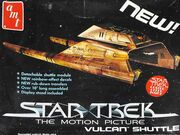 AMT Model kit S972 Vukcan Shuttle 1979