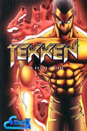 Tekken The Motion Picture-1-