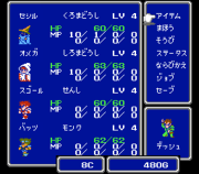 180px-Final Fantasy III JAP Menu