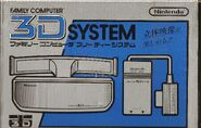 Famicom 3D box