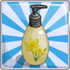 Daffodil Lotion (Co-op)-icon