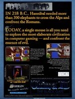 Ultima VII Advertisement