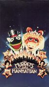 MuppetsTakeManhattanVHS91