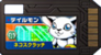 Gatomon d