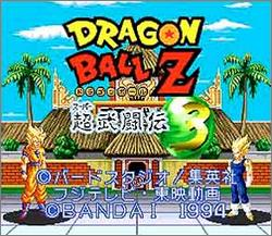 Dragon Ball Z Super Butoden 3 (Japonés)