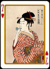 Ukiyo e heart 7