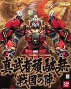 Shin Musha Gundam