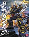 Mush Gundam Mk. II Boxart