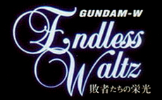 Gundamwing-glory-of-defeated-logo
