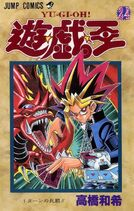 YugiohOriginalManga-VOL24-JP