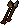 Bronze fire arrows lit 2