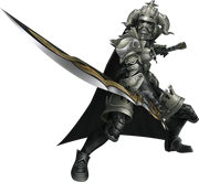 Dissidia JudgeGabranth EX
