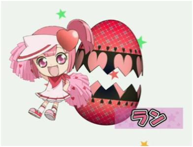 Ran (Amu's Guardian Character) SCE_Ran