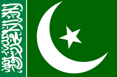 Flag of the Caliphate of the House
