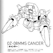 OZ-08MMS Cancer MS Mode Lineart