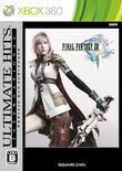 FFXIII International