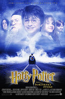 Harrypotter12