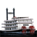 Item showboat 01
