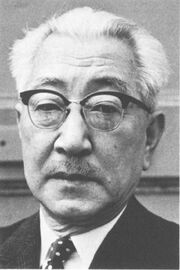 Kajiro Yamamoto