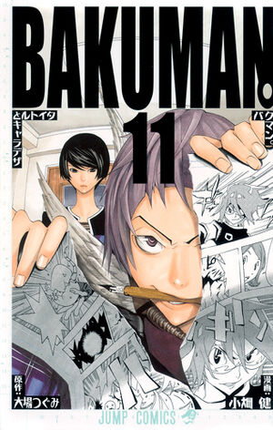 Bakuman Volume 11 Cover