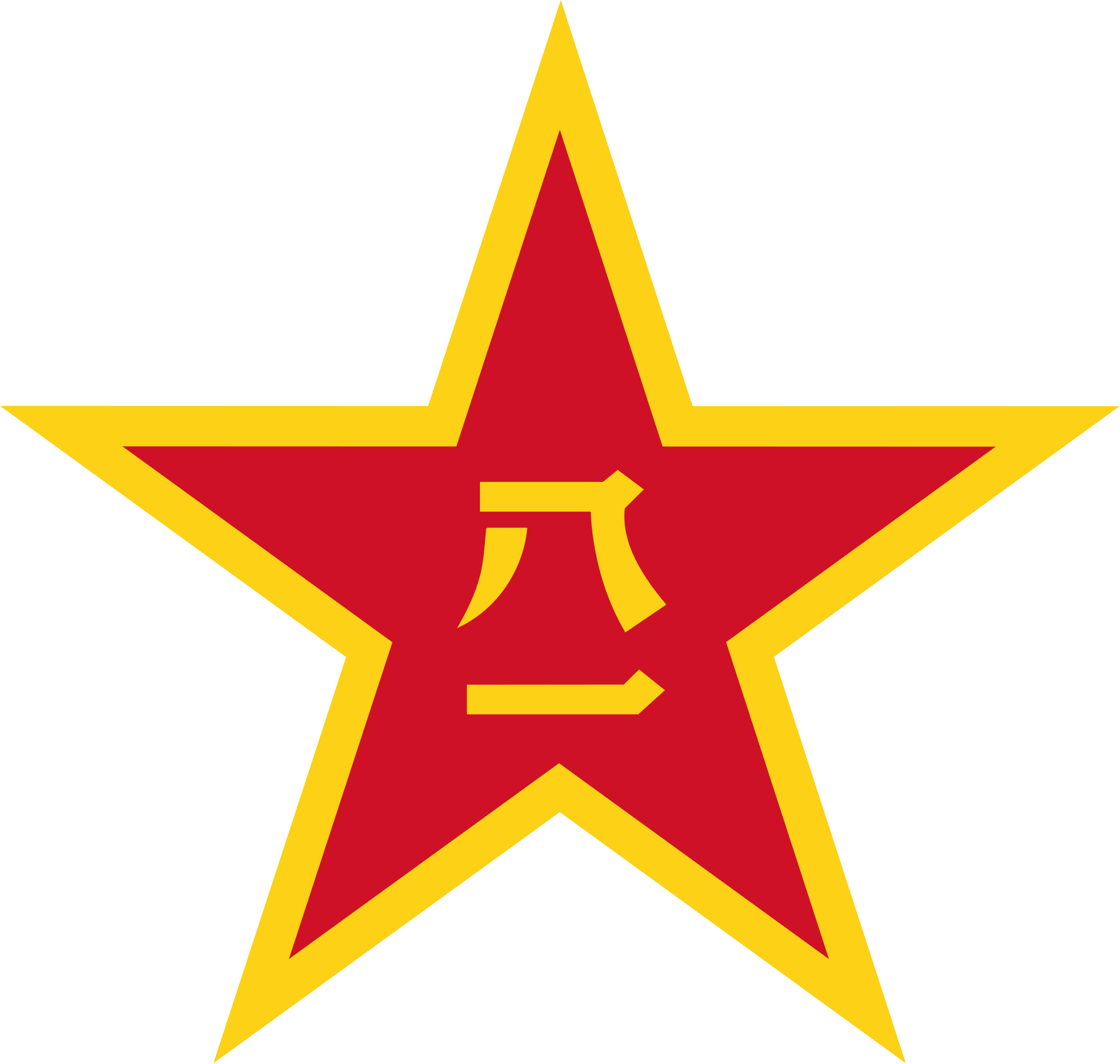 China Emblem PLA.svg