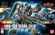 Geara zulu mp