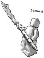 SamuraiValiant