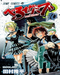 Beelzebub(Volumen 10)