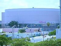 Miami Arena