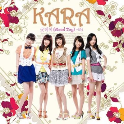 [K-POP] KARA 399px-Kara-good-day-2