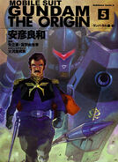 Mobile-suit-gundam-the-origin-5