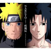 Naruto Shippuden Original Soundtrack 1