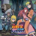 NARUTO Shippuuden Movie 4 - The Lost Tower Original Soundtrack.jpg
