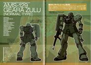 AMS-129 Geara Zulu (Normal Type) - SpecTechDetailDesign