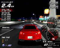 Wangan midnight 3DX