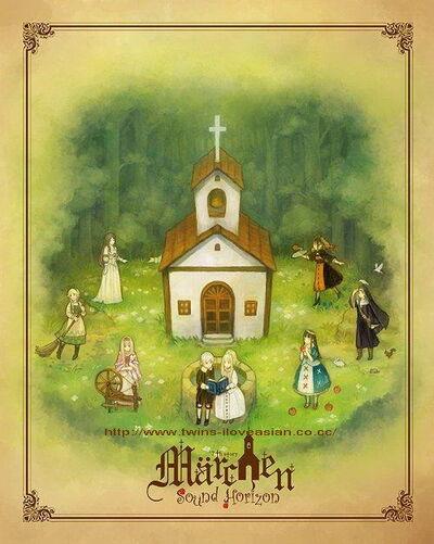 Cover of Sound Horizon - M�rchen
