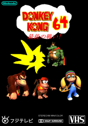 DK64 - Final Battle VHS