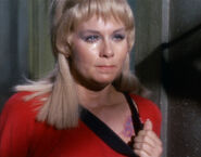 Janice Rand Miri disease
