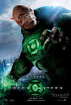 Kilowog poster